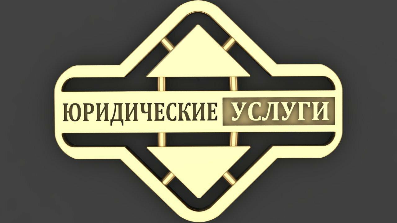 Золотые женские цепочки с подвесками 64